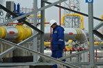 Газ құбыры