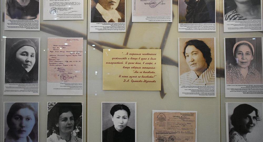 Музей АЛЖИР возобновил работу после реэкспозиции