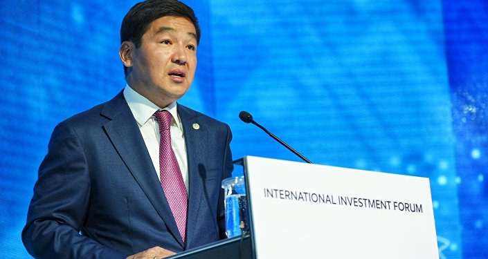 Almaty invest forum. Аким южной столицы Бауыржан Байбек
