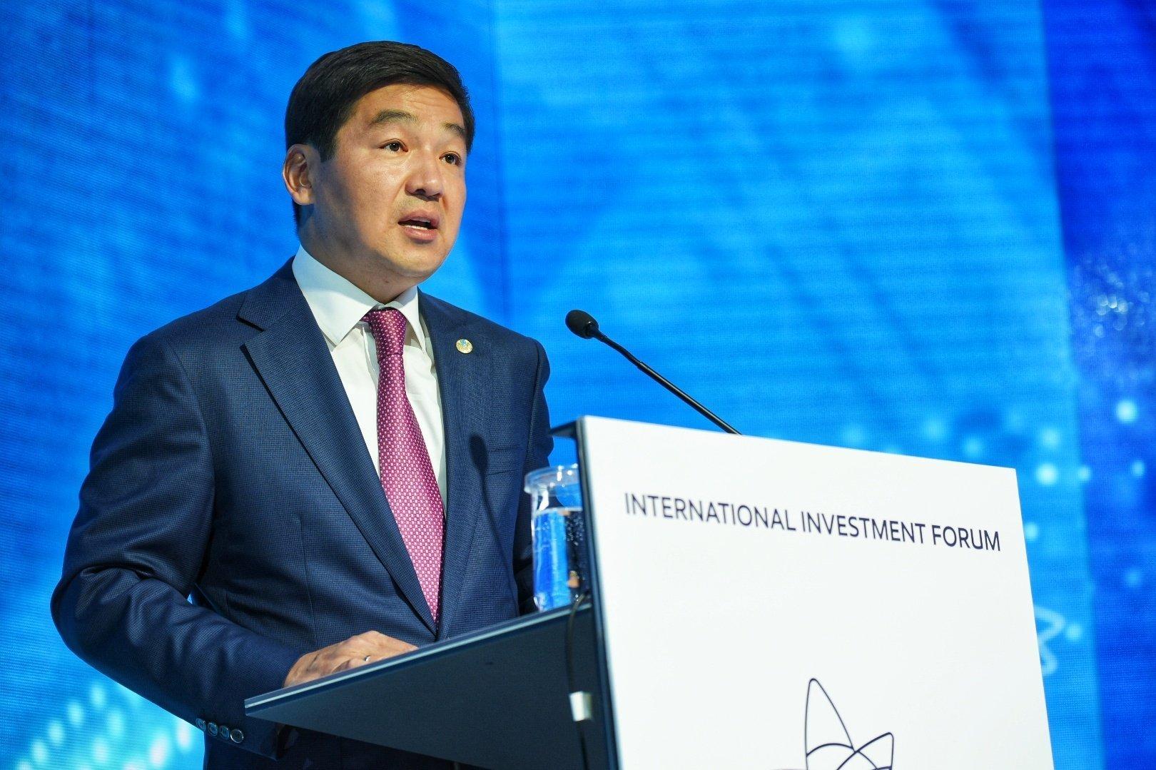 Almaty invest forum