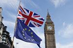 Флаги Евросоюза и Великобритании, архивное фото
