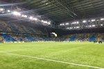 Стадион Астана Арена перед матчем ФК Астана - Динамо (Киев)
