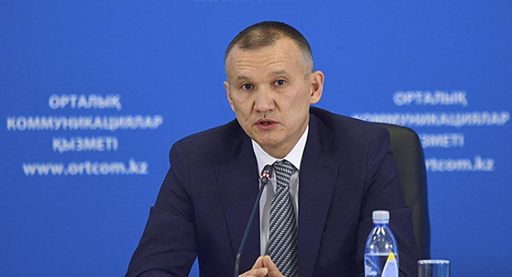 Берік Имашев