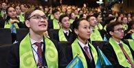 Ученики Назарбаев интеллектуальной школы