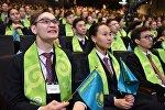 Назарбаев зияткерлік мектебінің оқушылары
