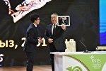 Қазақстан президенті Назарбаев зияткерлік мектептерінің оқушыларын он жылдық мерейтоймен құттықтады