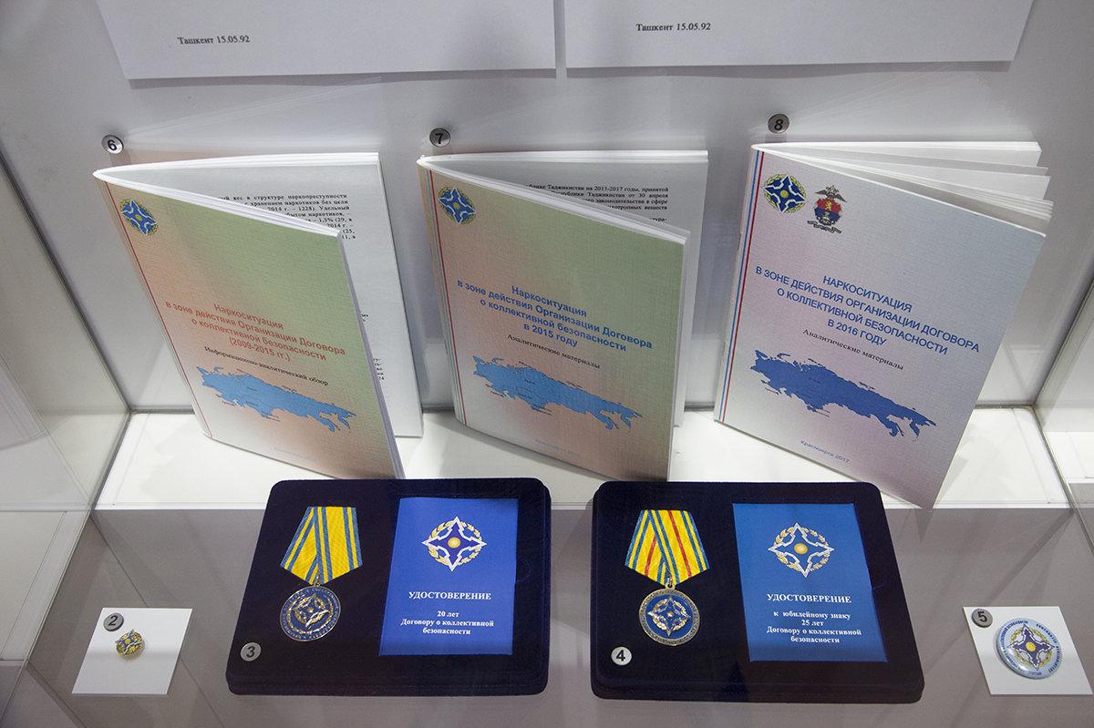 Музей Нурсултана Назарбаева при посольстве Казахстана в России