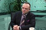 Эксперт Международного финансового центра Владимир Рожанковский