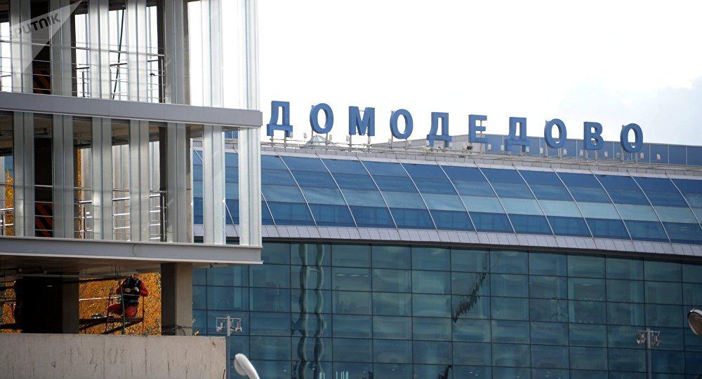 Домодедово әуежайы