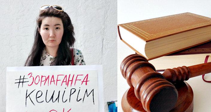 Йоханна Ақбергенова, #НеМолчиKZ қоғамдық қозғалысының баспасөз хатшысы