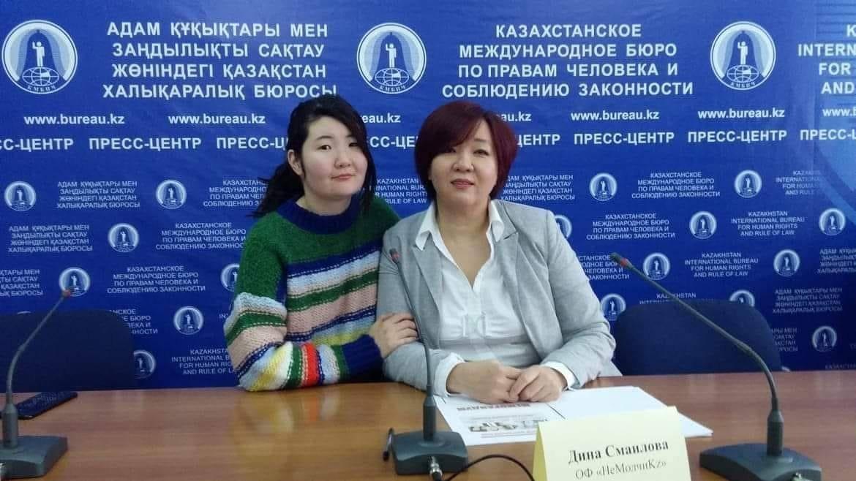 Йоханна Ақбергенова мен Дина Смаилова