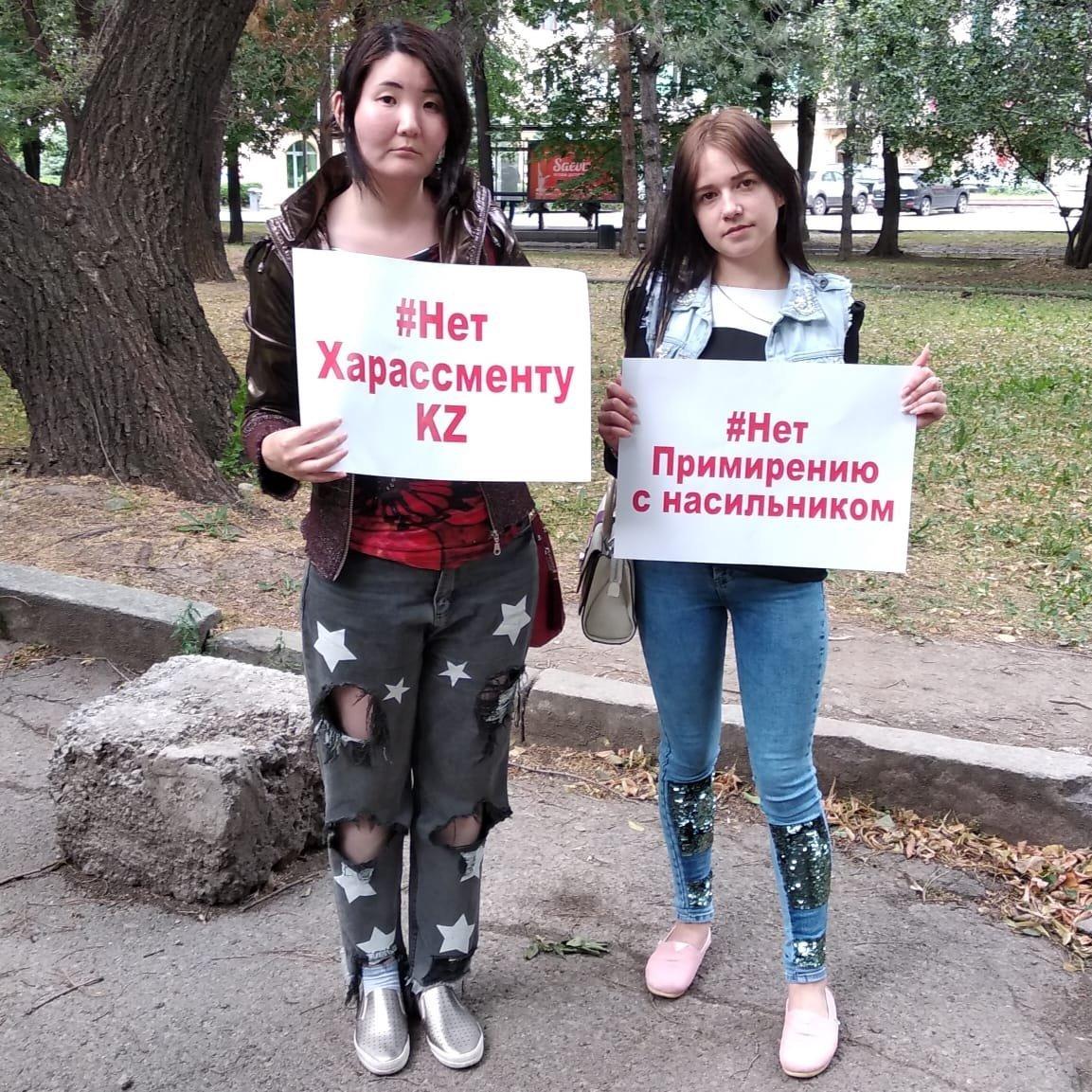 Йоханна Ақбергенова мен #НеМолчиKZ қорының қорғалушысы Елена Иванова
