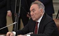 Президент Казахстана Нурсултан Назарбаев на заседании Высшего Евразийского экономического совета