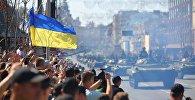 Украинаның Тәуелсіздігі күніне арналған Киевтегі әскери парад, архивтегі фото