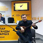 Темир Дулат исполняет на домбре новый казахский кюй в пресс-центре Sputnik Казахстан