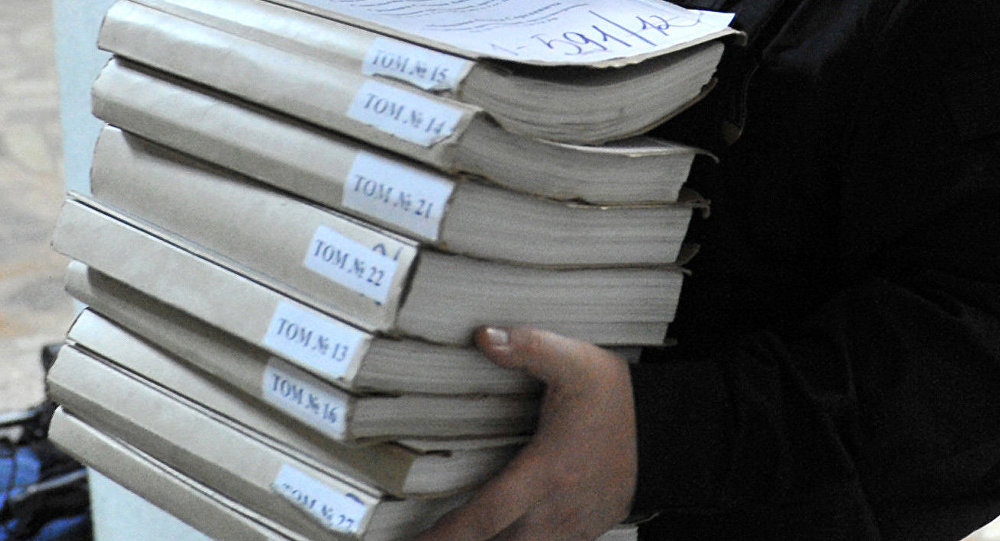 Архивное фото томов уголовного дела