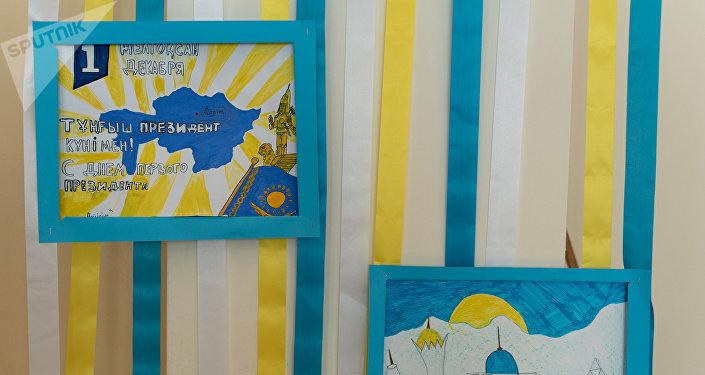 Пациенты реабилитационного центра приняли участие в конкурсе рисунков ко Дню независимости