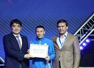 Награждения боксера Темиртаса Жусупова