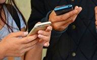 Телефон, әлеуметтік желі