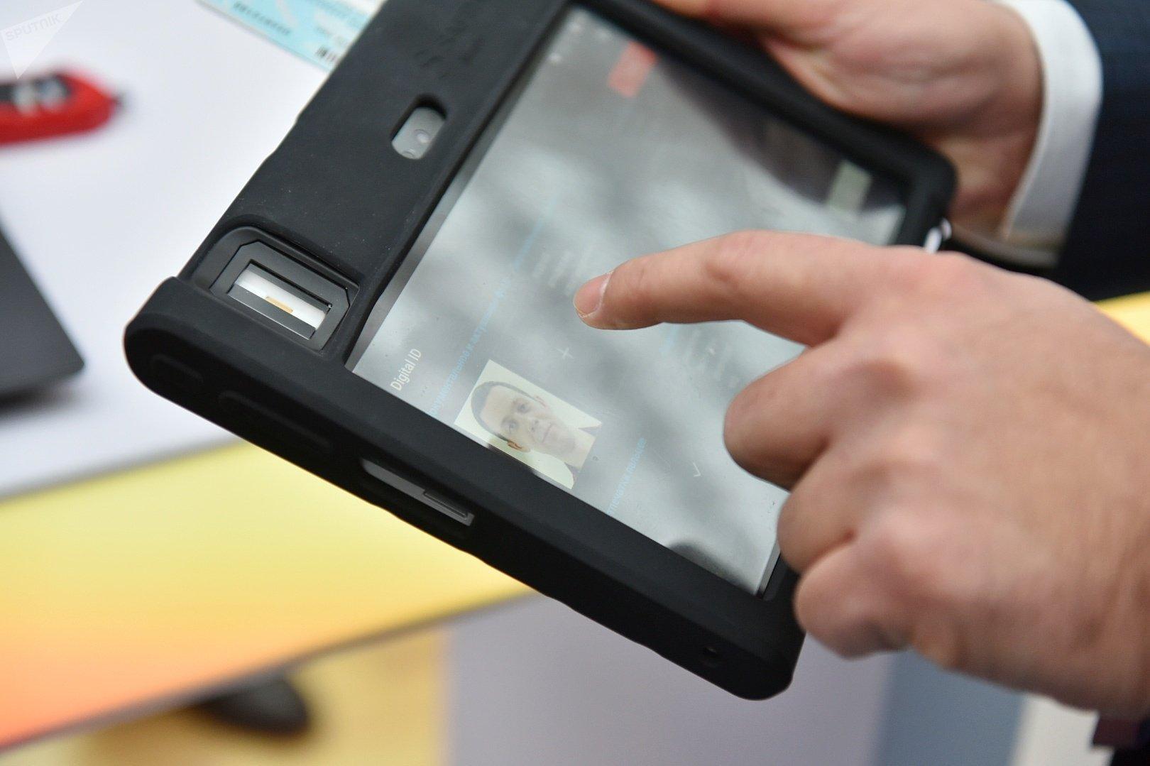 Презентация проекта оказания услуг в ЦОНах с применением биометрических данных