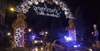 Страсбургтегі теракт
