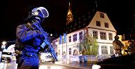 Страсбургте атыс болған жер