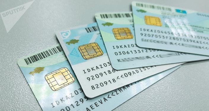 Мошенник из Шымкента оформлял кредиты, используя найденные в Сети фото  документов