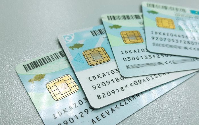 Как восстановить удостоверение личности при утере и краже в Казахстане