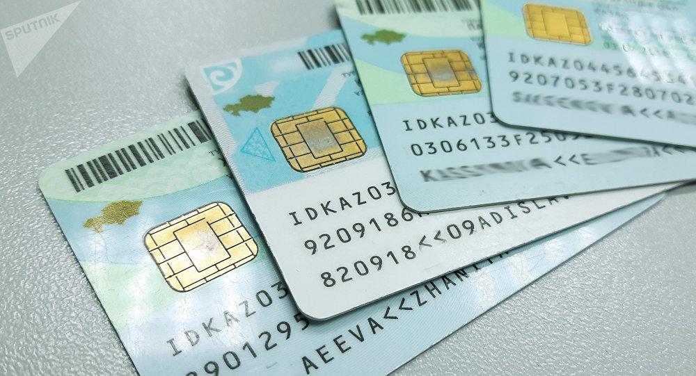 Сменить  удостоверение личности можно онлайн
