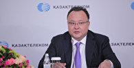 Председатель правления АО Казахтелеком Куанышбек Есекеев