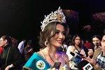 Победительница Мисс Астана - 2018 Еркеназ Сейфулла