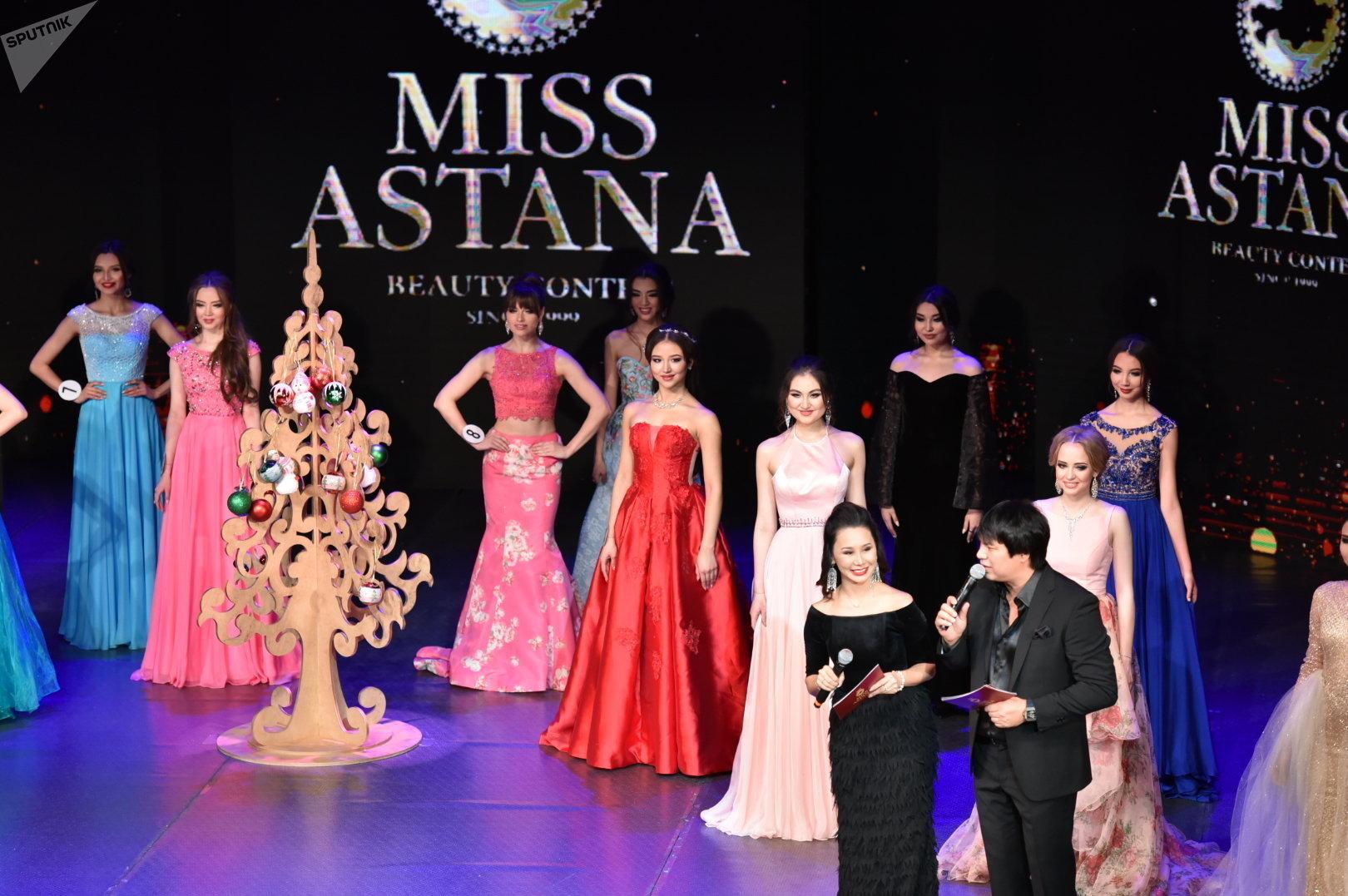 Астана аруы-2018 сұлулық байқауы