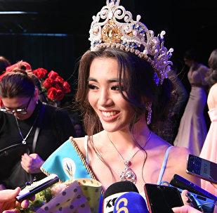 Астана аруы-2018 құпиясымен бөлісті