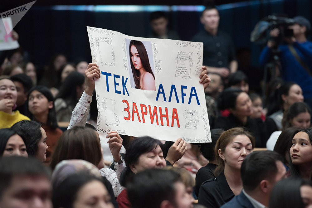 Зрители конкурса красоты Мисс Астана - 2018