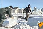 Как строится ледяная сказка в Астане