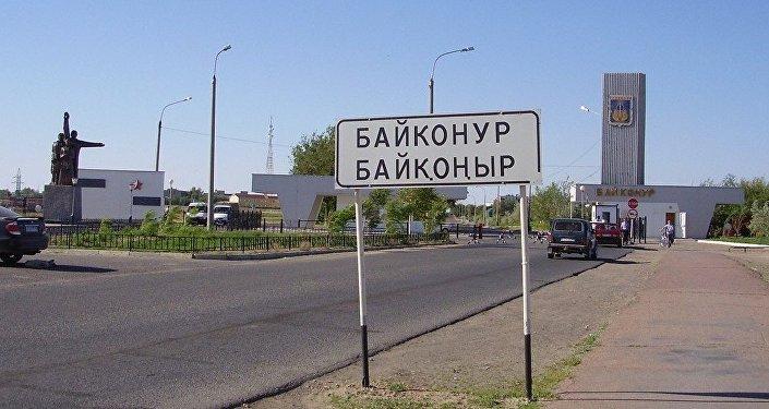 Архивное фото Байконура