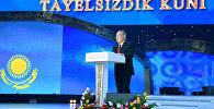 Глава государства Нурсултан Назарбаев поздравил казахстанцев с Днем Независимости
