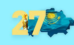 27 достижений Казахстана за годы независимости