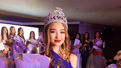 Мисс Караганда - 2018 Дарига Сакбасынова
