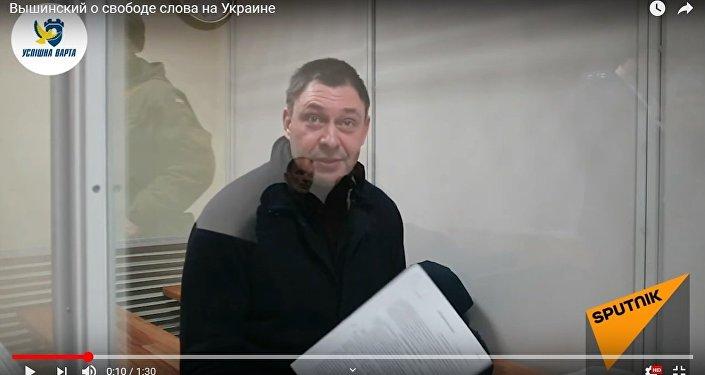 Вышинский о свободе слова на Украине