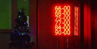 Пункт обмена валют в России, архивное фото