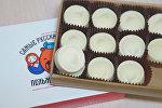 Шоколадные пельмени с водкой выпустили в России