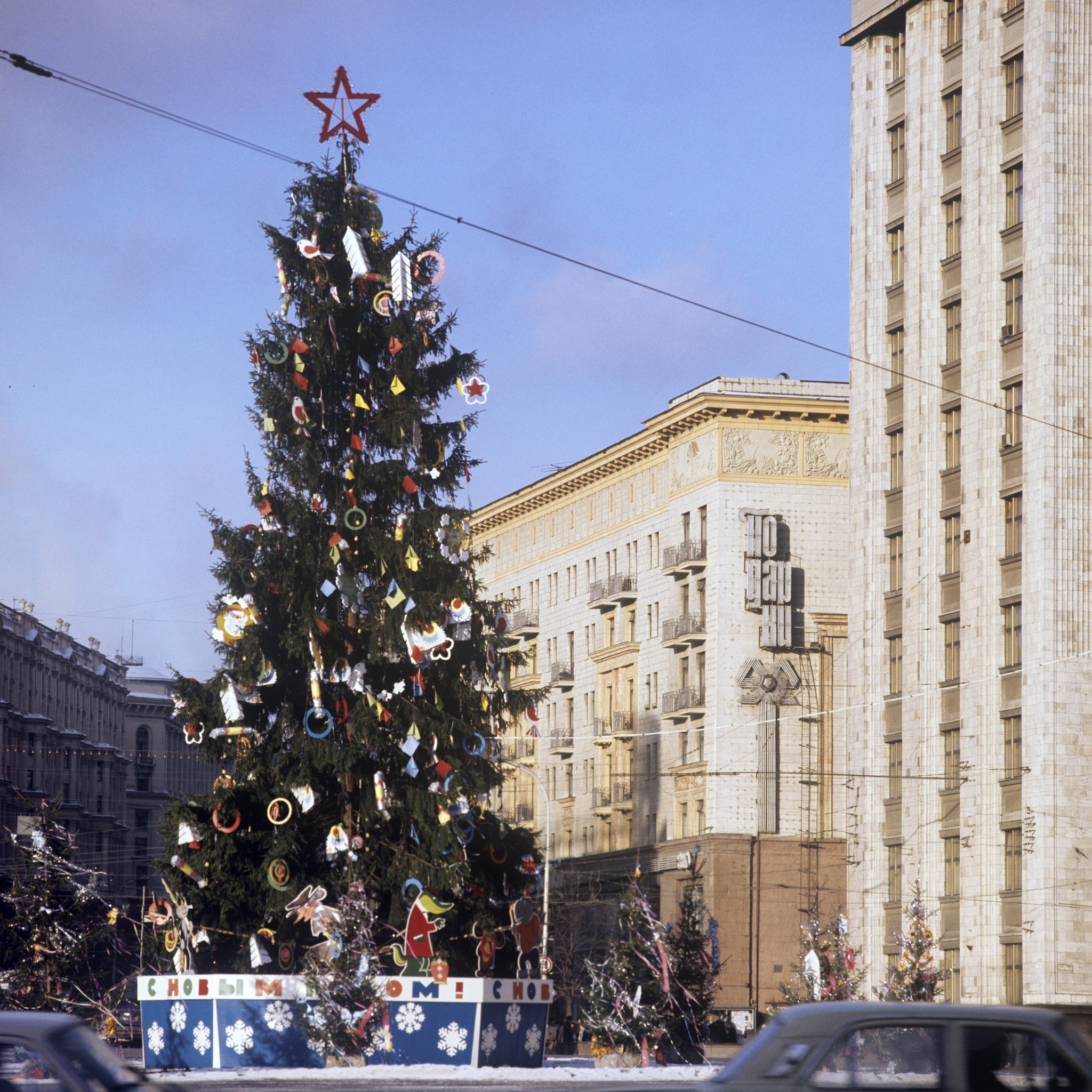Новогодняя елка на площади 50-летия Октября (ныне Манежная площадь)
