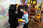 Кабинет для допросов детей