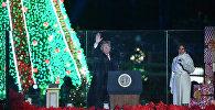 Президент США Дональд Трамп и его супругу Мелания Трамп на зажжении Национальной елки в Вашингтоне