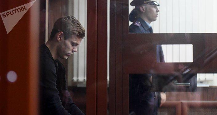Футболист Александр Кокорин на заседании суда, архивное фото