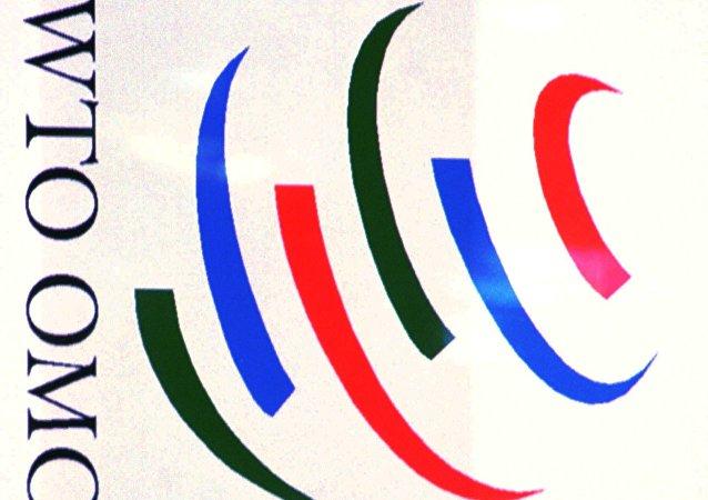 Логотип Всемирной торговой организации (ВТО)