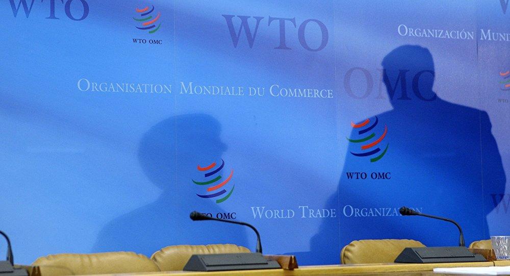 Архивное фото логотипов Всемирной торговой организации (ВТО)