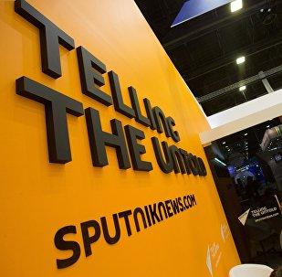 Студия Sputnik Эстония