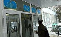 Алматы қылмыстық істер бойынша ауданаралық сотының ғимараты